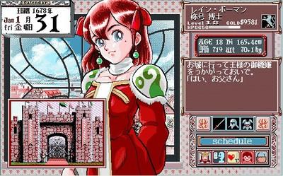 02お城へ顔つなぎ.jpg