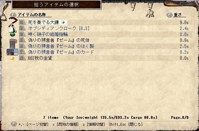 02老人の遺産.jpg