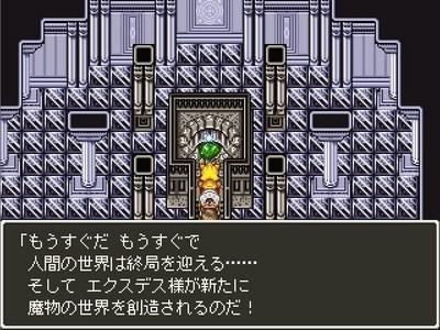 07西の神殿.jpg