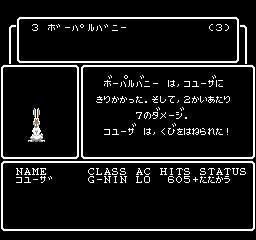 09ボーパルバニー01.JPG