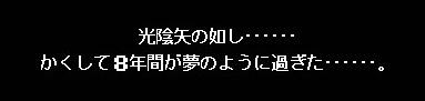End_01.jpg