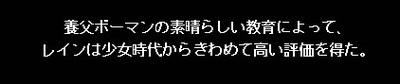 End_03.jpg