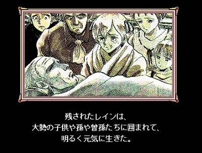 End_07.jpg