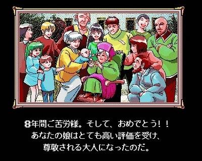 End_09.jpg