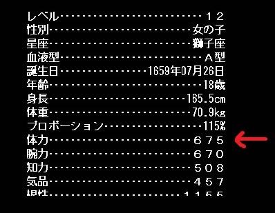 End_10.jpg