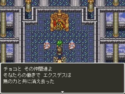 04神様のお言葉.jpg