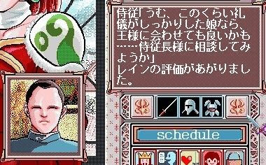 05侍従.jpg