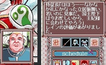 06侍従長.jpg