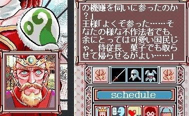 09無作法者.jpg