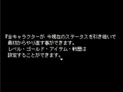 12オマケ機能.jpg