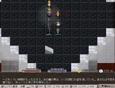 13どうする?.jpg