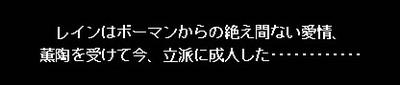 End_02.jpg