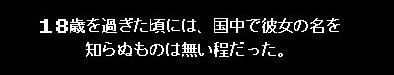End_04.jpg