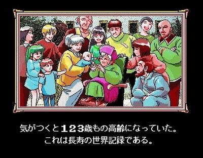 End_08.jpg