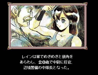 End_11.jpg